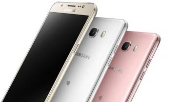 Buy Samsung Galaxy J5 2017 Amazon, Flipkart – Price, Specs & Online Store Availability